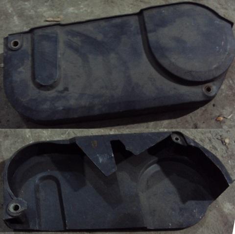 Защитный кожух ремня 046130133A West Germany HPO